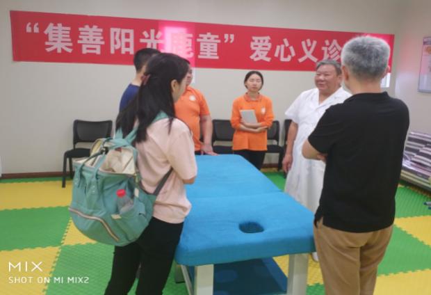 """""""集善阳光鹿童"""" 爱在重庆 为宝宝康复助力"""