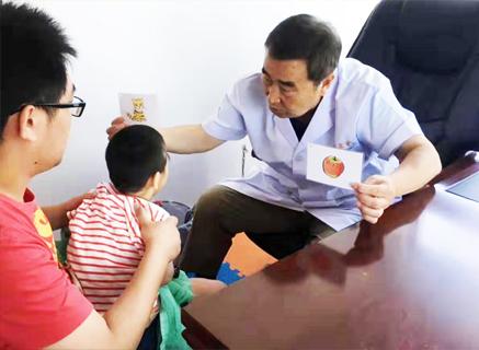 阳光鹿童儿童言语能力训练方案