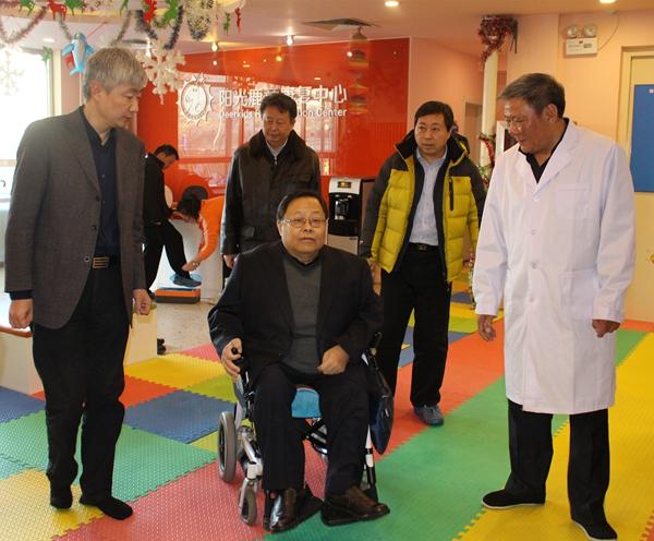 中国残疾人联合会吕世明副主席赴阳光鹿童康复中心调研慰问