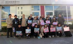 日本北九州大学・学生代表走进阳光鹿童