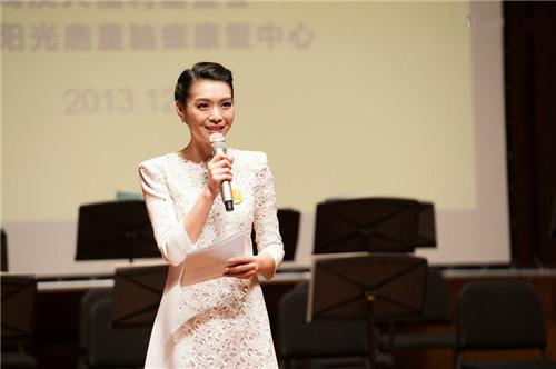"""中国残疾人福利基金会设立首个""""集善阳光鹿童""""脑瘫儿童救助基金"""